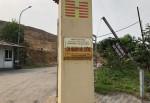 Hải Dương: Người dân tố Công ty Kim Bôi nổ mìn khai thác than làm nứt nhà cửa?